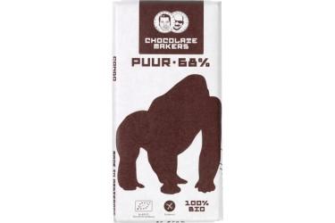 Biologische Chocoladetablet Puur 68% Gorrila bar Voordeelverpakking (Chocolatemakers, 10 x 85 gram)