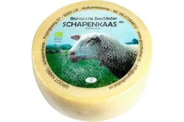 Biologische Schapenkaas Griekse Melange (Groot Kabel, 300 gram)